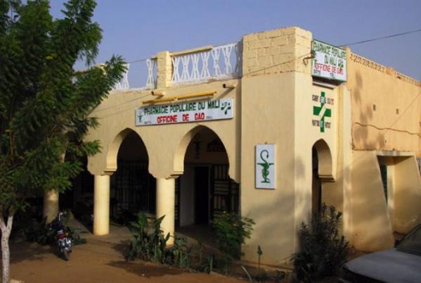 Pharmacie Populaire du Mali : Des entrepôts modernes d'un coût de plus de 4 milliards