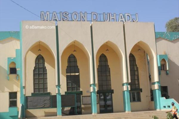 13ème  session du Conseil d'administration de la Maison du Hadj: Le budget et le Hadj 2018 au menu