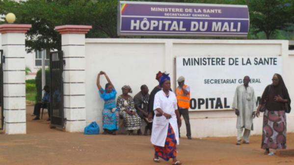 Mali : L'institution du régime d'assurance maladie universelle pour  l'atteinte des objectifs de développement durable