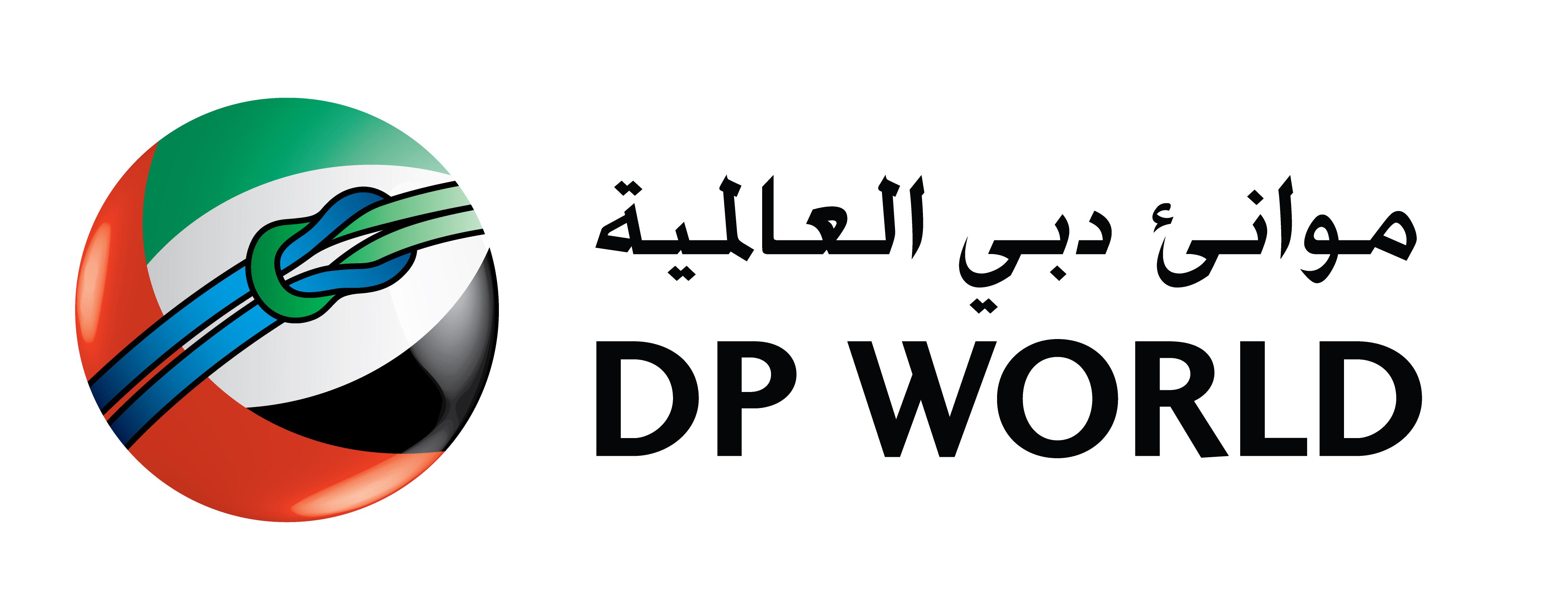 Transport : Dubai Port World présente des opportunités d'investissements aux autorités maliennes