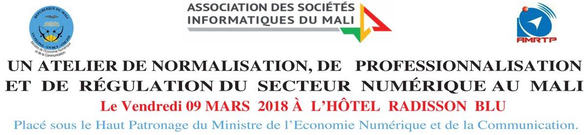 Mali : Promouvoir l'usage des TIC, créateur  de  richesses et d'emplois