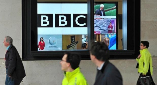 Mémorandum du Gouvernement de la République du Sénégal suite à la diffusion, le 3 juin 2019, par la chaine de télévision BBC dans son magazine Panorama d'un reportage intitulé : « Sénégal : Scandale à 10 milliards de dollars ».